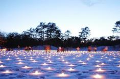 2009裏磐梯エコナイトファンタジー