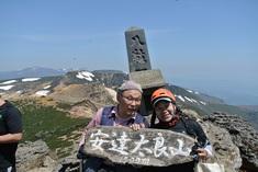 安達太良山山頂で斉藤 暁さんと!